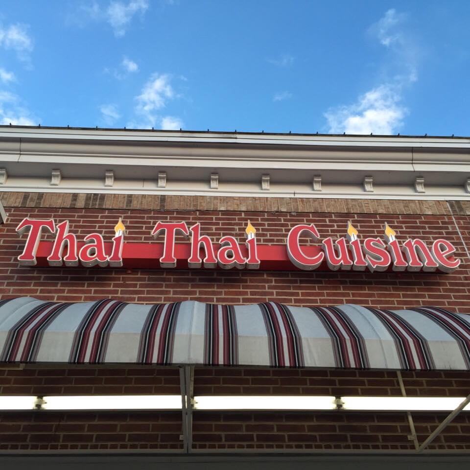 thai thai is a good restaurant in branson mo